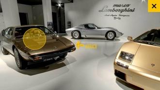 Augmented-Reality-Lamborghini-AR-Screenshot-Museum-Feature